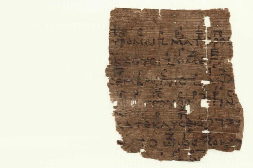 Texte ancien étudié par la commission ethologie, linguistique, littérature du PRIAE, le pôle de recherche, d'interprétation et d'archéologie expérimentale autour de la lyre